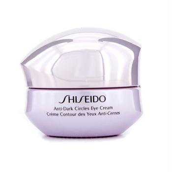 shiseido anti augenringe creme die besten mittel gegen. Black Bedroom Furniture Sets. Home Design Ideas